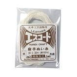 中西 エスコード 麻手ぬい糸 細 30/3 30m 生成