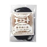 中西 エスコード 麻手ぬい糸 細 30/3 30m 黒