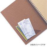 カール コーナーポケット CL−11 100│ファイル ファイリング用品