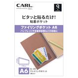 カール事務器 ファイリングポケット A6 CL‐20│ファイル ファイリング用品