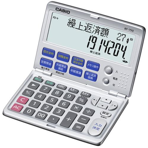 4971850172215-1