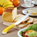 スムーズパン切りナイフ