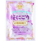お姫様風呂 桜にごり 50g