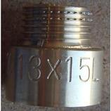 カクダイ 厚口ザルボ 6111 13×15mm