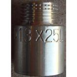 カクダイ 厚口ザルボ 6111 13×25mm