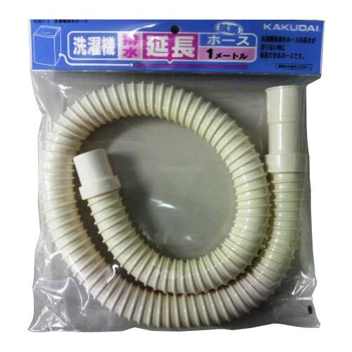 カクダイ 洗濯機用排水延長ホース 4361-1 径3cm│配管部品材料・水道用品 排水ホース