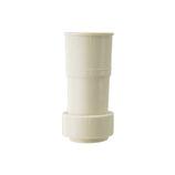 カクダイ 洗濯機用排水ホース差込口 4371-1 径3cm