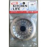 カクダイ 流し台用ステン皿 453-006