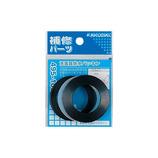 カクダイ 洗面器排水パッキン 495-100 呼32