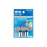 カクダイ 共用水道栓カギ 9007