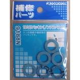 カクダイ パッキン ノンアスベスト 9188N 19mm
