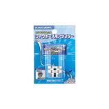 カクダイ シャワーホース用アダプター 9318G
