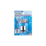 カクダイ シャワーホース用アダプター 9358R