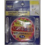 カクダイ 水道用ラップテープ 9636-1
