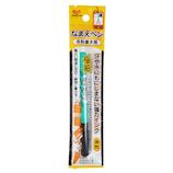 KAWAGUCHI なまえペン極細 黒│手芸・洋裁用品 手芸用品