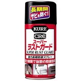 KURE CRCスーパーラストガード 1037│ケミカル用品 サビ落とし
