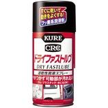 KURE CRCドライファストルブ 1039 300mL│ケミカル用品 潤滑剤・オイル
