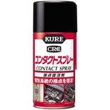 KURE コンタクトスプレー│ケミカル用品 潤滑剤・オイル