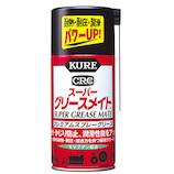 KURE スーパーグリースメイト 1056 300mL│ケミカル用品 潤滑剤・オイル