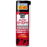 KURE CRCシリコングリースメイト 1066│ケミカル用品 潤滑剤・オイル