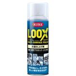KURE LOOX 330ml