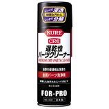 クレ 遅乾性PC 420ml│ケミカル用品 潤滑剤・オイル