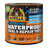 ゴリラ(GORILLA) ゴリラテープ エクストリームウォータープルーフ ブラック│ガムテープ・粘着テープ 防水テープ