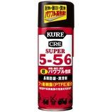 KURE CRCスーパー5-56 潤滑剤 435mL│ケミカル用品 潤滑剤・オイル