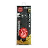 グリーンベル 匠の技 収納式鼻毛カッター G-2200 黒