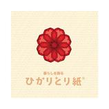 KOMA ひかりとり紙 ブックレット付 P0200 168枚入│折り紙・和紙工芸 折り紙
