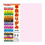 KOMA 単色おりがみ15cm さくら C15-29 35枚入│折り紙・和紙工芸 折り紙