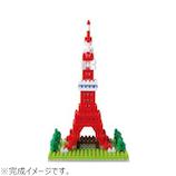 カワダ ナノブロック NBH-90 東京タワー