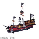 カワダ ナノブロック 海賊船 NBM011