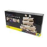 カワダ nanoblock ナノブロック NB030 帆船