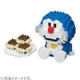 ナノブロック(nanoblock) I'm_Doraemon ドラえもん