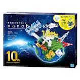 ナノブロック(nanoblock) 地球 NBM028