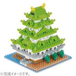カワダ ナノブロック NBH-207 名古屋城