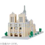 カワダ ナノブロック NBH-205 ノートルダム大聖堂