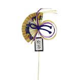 【年賀用品】カサハラ お正月ピック扇大 迎春 1910801