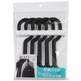 ベストライン Wスペースフック 5本組 ブラック│ハンガー・衣類収納 特殊ハンガー