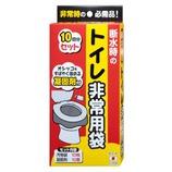 トイレ非常用袋 10回分 R−40