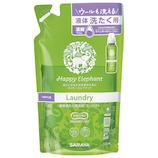 サラヤ ハッピーエレファント 液体洗たく用洗剤 コンパクト 詰替用 540mL
