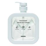 ヤシノミ洗剤 プレミアムパワー ホルダーセット