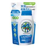 ヤシノミ 洗たく用洗剤 コンパクトタイプ詰替用 360ml