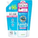 ヤシノミ 洗たく用洗剤 濃縮タイプ 詰替用 900mL│洗濯洗剤 衣類洗濯用洗剤