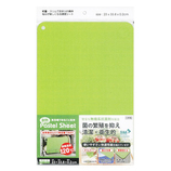 三洋化成 耐熱パステルシート PSH−G グリーン