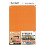 三洋化成 耐熱パステルシート PSH−O オレンジ