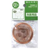 三栄 銅製洗面器ゴミ受け PH3921—2│配管部品材料・水道用品 排水口ストレーナー