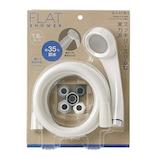 SANEI フラットシャワーセット PS324-CTA-MW2│お風呂用品・バスグッズ シャワーヘッド