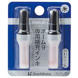 シャチハタ ネーム9専用 補充インキ XLR‐9N 朱│印鑑・はんこ 朱肉・スタンプ台
